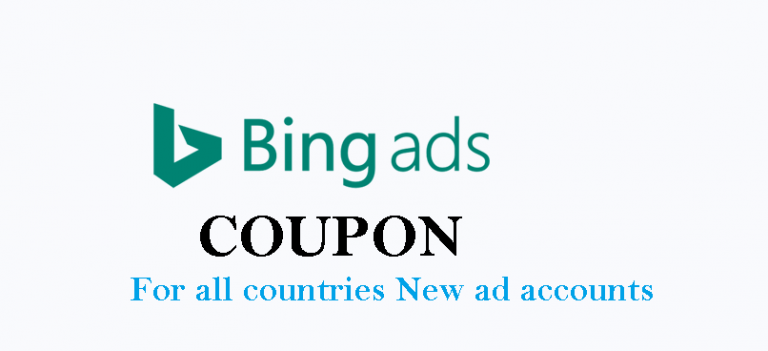 Bing Coupon $100
