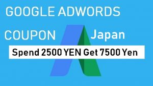 Google Adwords Coupon Japan 7,500 yen